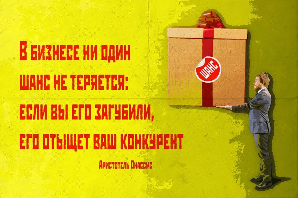 Мотивирующий плакат КОНКУРЕНЦИЯ