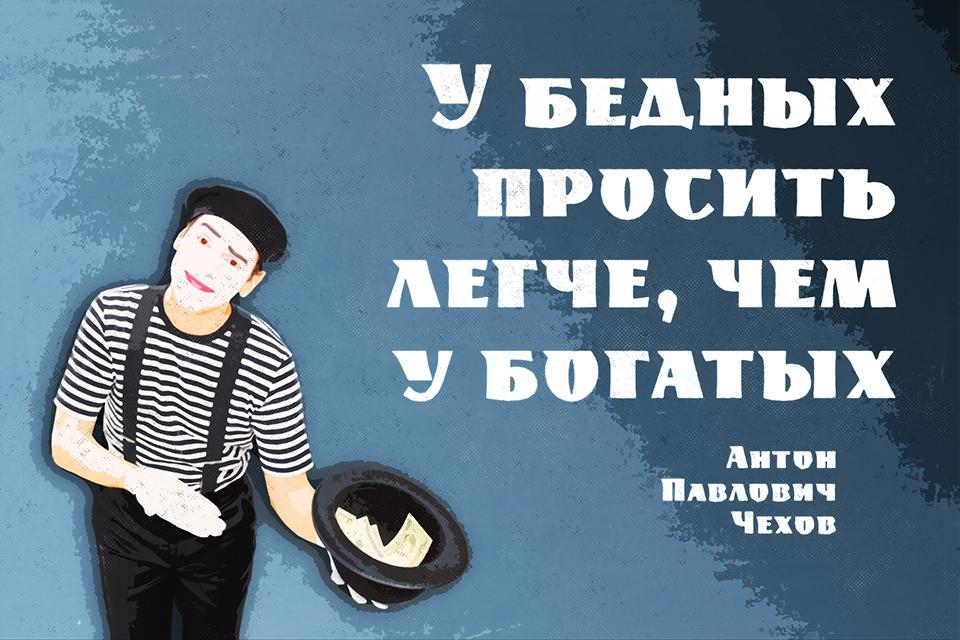 Мотивирующий плакат ДЕНЬГИ
