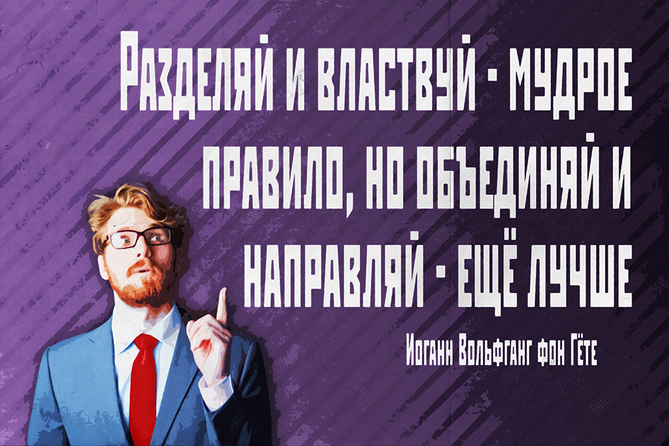 Мотивирующие плакаты по теме ВЛАСТЬ - Альбом 01