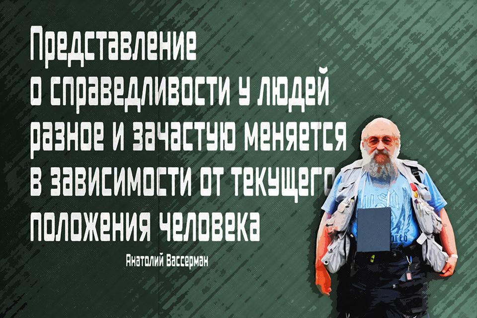 Мотивирующие плакаты по теме СПРАВЕДЛИВОСТЬ - Альбом 01