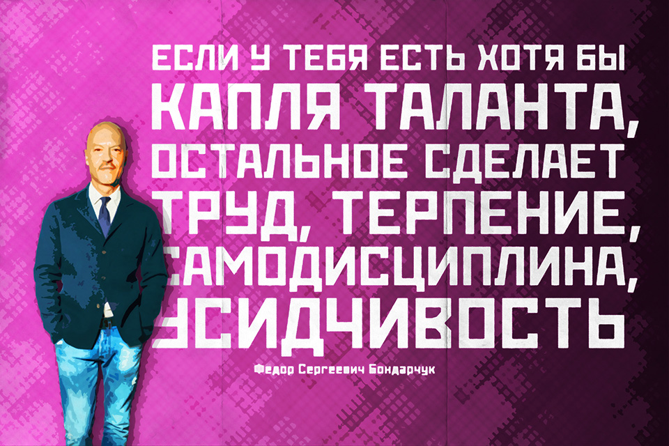 Мотивирующие плакаты по теме ТАЛАНТ - Альбом 01