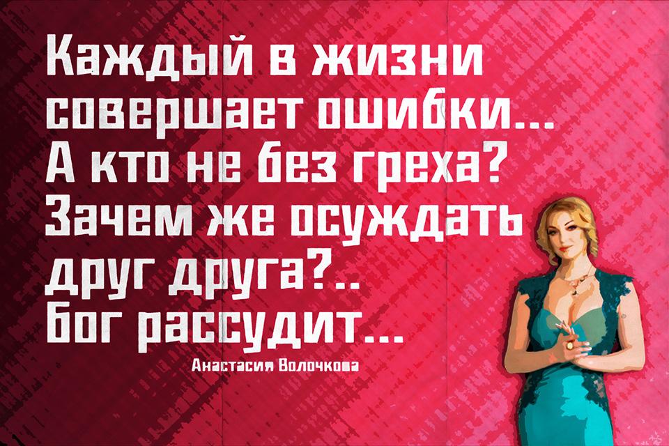 Мотивирующий плакат ОШИБКА