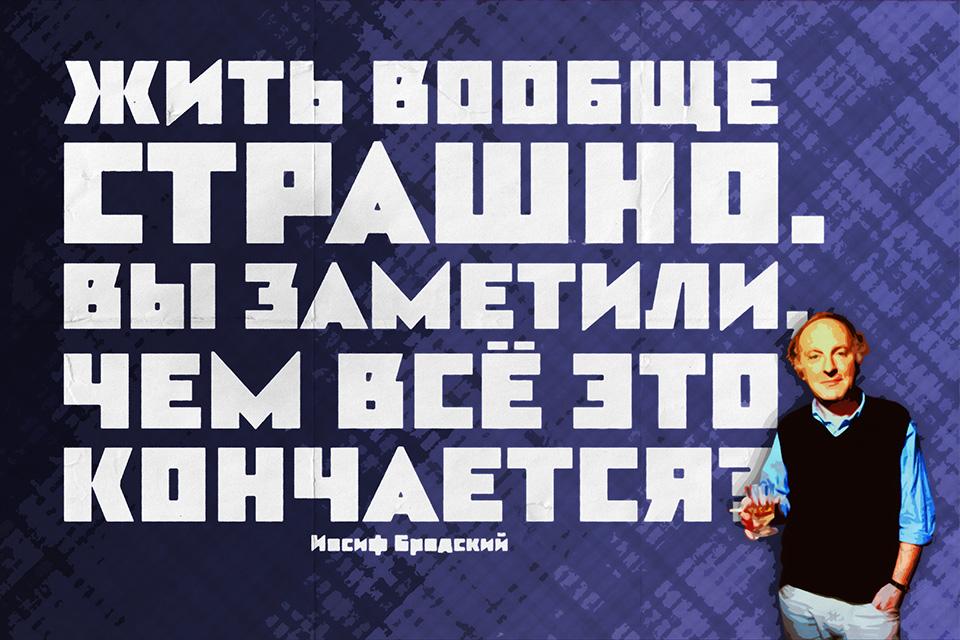 Мотивирующие плакаты по теме СТРАХ - Альбом 01