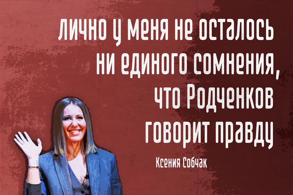 Мотивирующие плакаты по теме Ксения СОБЧАК - Альбом 12